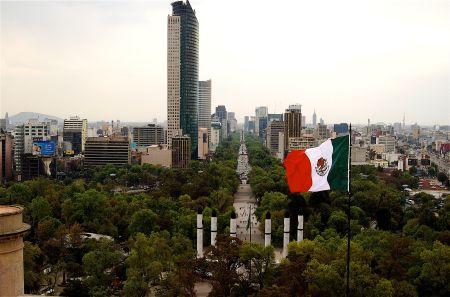 2048px-Ciudad_De_Mexico